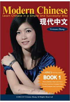 Modern Chinese Textbook 1A 2nd Edition