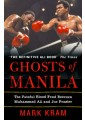 Boxing - Combat sports & self-defence - Sports & Outdoor Recreation - Sport & Leisure  - Non Fiction - Books 2