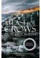 Best Selling Fantasy Authors 12