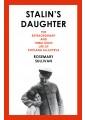 Biography: General - Biography & Memoirs - Non Fiction - Books 50