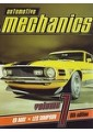 Automotive technology - Transport Technology - Technology, Engineering, Agric - Non Fiction - Books 52