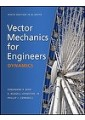 Engineering skills & trades - Mechanical Engineering & Material science - Technology, Engineering, Agric - Non Fiction - Books 58