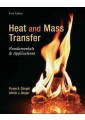 Heat transfer processes - Energy Technology & Engineering - Technology, Engineering, Agric - Non Fiction - Books 6