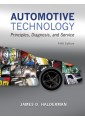 Automotive technology - Transport Technology - Technology, Engineering, Agric - Non Fiction - Books 58