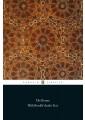 Islam - Religion & Beliefs - Humanities - Non Fiction - Books 8