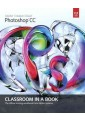Photo & Image Editing - Graphical & Digital Media Applications - Computing & Information Tech - Non Fiction - Books 12