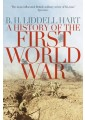First World War - Military History - History - Non Fiction - Books 62