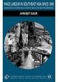 Development economics - Economics - Business, Finance & Economics - Non Fiction - Books 20