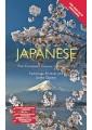 Area / Regional Studies - Interdisciplinary Studies - Reference, Information & Interdisciplinary Subjects - Non Fiction - Books 6