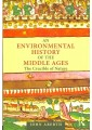 Environmental Engineering & Te - Technology, Engineering, Agric - Non Fiction - Books 32