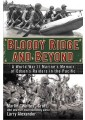 Autobiography - Historical, Political & Milita - Biography: General - Biography & Memoirs - Non Fiction - Books 4