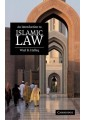 Islamic law - Foundations of Law - Jurisprudence & General Issues - Law Books - Non Fiction - Books 10