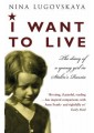 Autobiography - Historical, Political & Milita - Biography: General - Biography & Memoirs - Non Fiction - Books 12