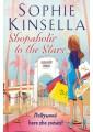 Romantic Comedy | Hilarious Fiction Novels 18
