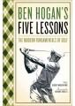 Golf - Ball games - Sports & Outdoor Recreation - Sport & Leisure  - Non Fiction - Books 14