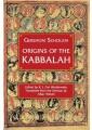 Judaism - Religion & Beliefs - Humanities - Non Fiction - Books 46