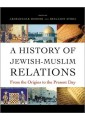 Interfaith relations - Religion: general - Religion & Beliefs - Humanities - Non Fiction - Books 4