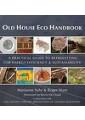 DIY: General - Home & House Maintenance - Sport & Leisure  - Non Fiction - Books 6
