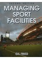 Sports injuries & medicine - Other Branches of Medicine - Medicine - Non Fiction - Books 34