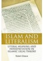 Islamic law - Foundations of Law - Jurisprudence & General Issues - Law Books - Non Fiction - Books 12