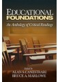 Philosophy & theory of education - Education - Non Fiction - Books 62
