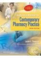 Pharmacy / Dispensing - Nursing & Ancillary Services - Medicine - Non Fiction - Books 48