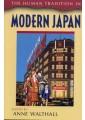 Historical, Political & Milita - Biography: General - Biography & Memoirs - Non Fiction - Books 18