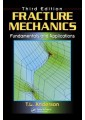 Mechanics of solids - Materials science - Mechanical Engineering & Material science - Technology, Engineering, Agric - Non Fiction - Books 8