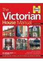 DIY: General - Home & House Maintenance - Sport & Leisure  - Non Fiction - Books 22
