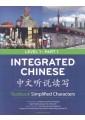Language Textbooks - Textbooks - Books 4