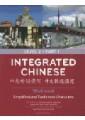 Language Books | English Language Textbooks 32