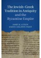 Judaism - Religion & Beliefs - Humanities - Non Fiction - Books 30