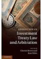 International economic & trade - Public international law - International Law - Law Books - Non Fiction - Books 56