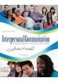 Communication Studies - Interdisciplinary Studies - Reference, Information & Interdisciplinary Subjects - Non Fiction - Books 2