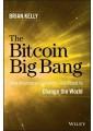 Monetary economics - Macroeconomics - Economics - Business, Finance & Economics - Non Fiction - Books 24