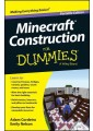 For Dummies series - The complete series of For Dummies books 52