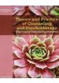 Other Branches of Medicine - Medicine - Non Fiction - Books 24