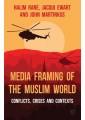 Islam - Religion & Beliefs - Humanities - Non Fiction - Books 34