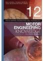 Shipbuilding technology & engineering - Transport Technology - Technology, Engineering, Agric - Non Fiction - Books 2