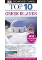 Travel Books   Lonely Planet Travel Guide Books 34
