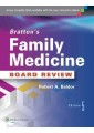 Medical Study & Revision Guide - Medical Study & Revision Guide - Medicine - Non Fiction - Books 34