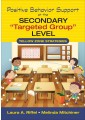 Teaching of students with emot - Teaching of Special Education - Education - Non Fiction - Books 16