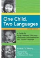 Schools - Education - Non Fiction - Books 64