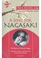 Religious & Spiritual - Biography: General - Biography & Memoirs - Non Fiction - Books 52