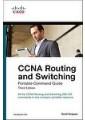 Computer certification: Cisco - Computer Certification - Computing & Information Tech - Non Fiction - Books 26