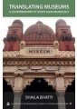 Museums & Museology - Reference, Information & Interdisciplinary Subjects - Non Fiction - Books 38