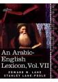 Literary studies: general - History & Criticism - Literature & Literary Studies - Non Fiction - Books 14