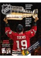 Hockey - Ball games - Sports & Outdoor Recreation - Sport & Leisure  - Non Fiction - Books 2