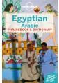 Language phrasebooks - Travel & Holiday - Non Fiction - Books 20