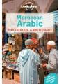 Language phrasebooks - Travel & Holiday - Non Fiction - Books 40